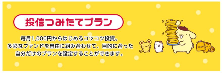 日興 証券 イージー トレード